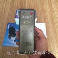 矿用指针式高精度酒精檢測儀测酒仪YJ0118-1