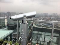 扫码投币大型双筒瞭望镜25X100共享景区观光望远镜