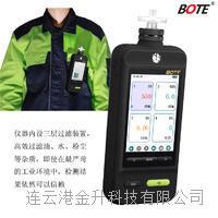 BOTE(易胜博)泵吸式易胜博注册BQ6000检测乙烷(C2H6)彩屏防爆