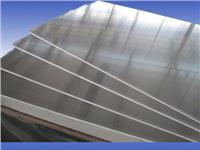 氟碳喷涂6061铝板