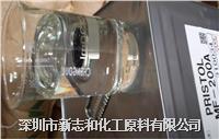 聚氧乙烯甘油醚;MF-200A