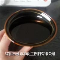 DIACID 1550妥尔油脂肪酸/C21单环二元酸
