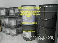 FC-4430氟素表面活性剂