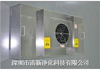 不锈钢FFU KF-N1175575