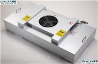 厂家FFU 无尘室FFU QX-4500