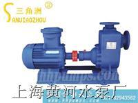 不锈钢油泵厂 CYZ-A,YG,