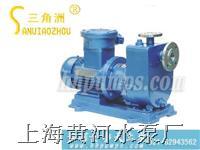 不锈钢自吸泵 上海不锈钢自吸泵厂 ZCQ,ZX