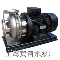 ZS型不锈钢卧式单级离心泵-上海不锈钢泵厂 三角洲牌ZS型