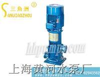 LG型便拆式高层建筑给水多级泵,多级给水泵-上海离心泵 离心泵