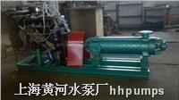 柴油机多级泵