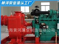KDZ型柴油机自吸泵