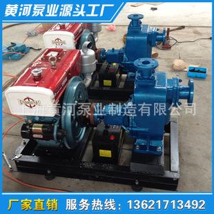 出售KDZN(C)型固定式联轴单缸柴油机农用泵 不阻塞污水泵自吸泵 KDZN(C)