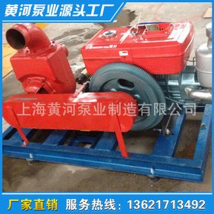 批发KDZN(B)型固定式皮带轮传动单缸柴油机农用泵 污水自吸泵 KDZN(B)