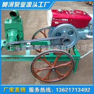 厂家直销KDZN(A)型二轮移动拖车柴油机农用泵 三角洲不阻塞自吸泵 KDZN(A)
