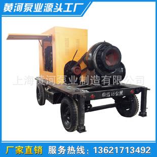机械设备厂家直销批发KDWY(B)型移动式带防雨罩柴油机混流泵 KDWY(B)