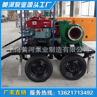 上海混流泵厂家生产批发优质KDWY(C)型移动式单缸柴油机混流泵 KDWY(C)