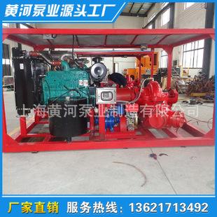 批发KD-UT集装箱式油田专用中开泵 10-870L/s柴油应急供水泵 KD-UT