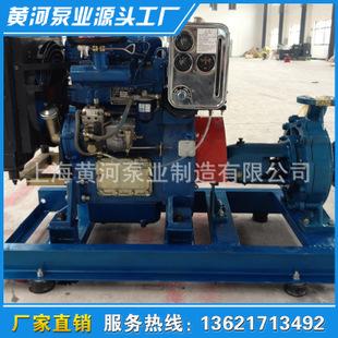 上海离心泵专业厂家大量出售KDS固定式柴油机离心泵 品质保证 KDS