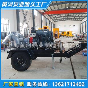 厂家直销KTL(B)型二轮移动式凸轮转子泵车 优质防涝工程转子泵 KTL(B)