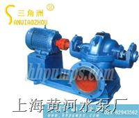 上海中开泵厂 三角洲牌离心泵