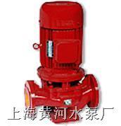 XBD-ISG立式消防泵 XBD-ISG
