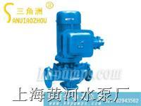 防爆泵,防爆管道泵-防爆泵厂 三角洲牌管道油泵