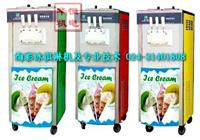科式冰淇淋机系列.冰激凌机,冰淇淋设备,小型冰淇淋机价格