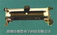 BX7 BX8系列滑线式变阻器 BX7 BX8