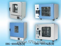 DHG-9140Q自动程控干燥箱 DHG-9140Q