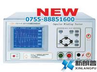 YG211A-05数字式匝间绝缘测试仪_上海沪光华南总代理 上海沪光YG211A-05型