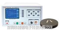 YG211-05P型脉冲式线圈测试仪 音圈生产厂专用 上海沪光 YG211-05P