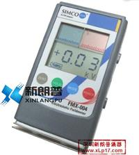日本思美高SIMCO|30KV靜電測試儀FMX-004