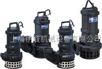 AL型铸铁污水泵浦