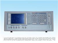 3302變壓器綜合測試儀 3302