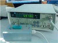 晶振測試儀 JT-100A