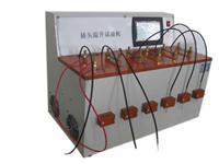 端子、插頭、溫升試驗機AUTO-7803系列 AUTO-7803