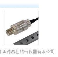 日本NMB NS30T系列高温微型壓力傳感器 NS30T