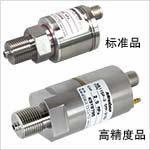美蓓亚原装** 高精度、高稳定性 壓力傳感器 NS115P/NS115系列 NS115P/NS115系列
