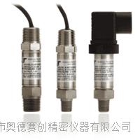 美国传力原装** 非易燃型壓力變送器 AST4300 AST4300
