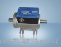 厂家直销AUTO-CFND动态扭矩传感器 AUTO-CFND