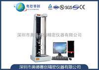 生产厂家直销电子万能试验机 AUTO8001-8009