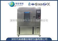 IPX9K高溫高壓噴水試驗箱 AUTO-IPX9K高溫高壓噴水試驗箱