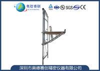 供應深圳奧德賽創IPX1/IPX2垂直滴水試驗儀 AUTO-IPX1/IPX2垂直滴水試驗儀