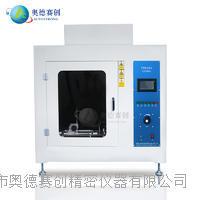 深圳奥德赛创厂家灼热丝试验仪 AUTO-ZRS-1
