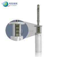 IEC60335標准試驗指甲带30N推力 AUTO-FN