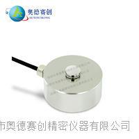 壓力傳感器--深圳厂家供应 AUTO-ST101