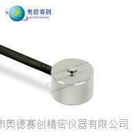 深圳厂家供应定制壓力傳感器-奥德赛创 AUTO-ST105