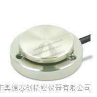 医疗检测壓力傳感器-奥德赛创厂家直供 AUTO-ST107