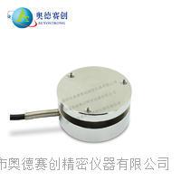 500N壓力傳感器现货供应特价促销 AUTO-SR217