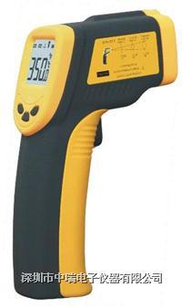 AR300红外线测温仪 红外测温仪 AR300红外线测温仪 红外测温仪